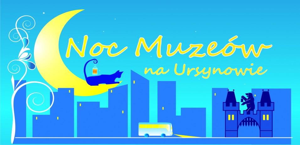 Wydarzenia - Noc Muzeów na Ursynowie - Kulturalna Warszawa