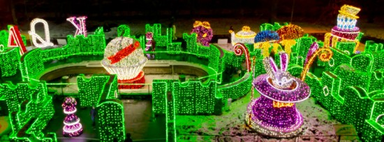 Wydarzenia Królewski Ogród światła W Muzeum Pałacu Króla