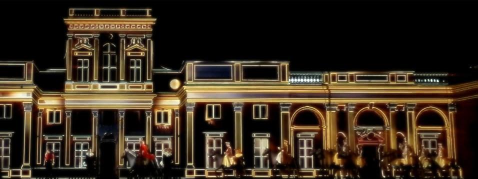 Wydarzenia Królewski Ogród światła Mapping W Wilanowie